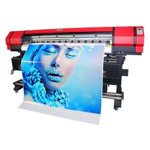具有高傳輸速率的環保溶劑型噴墨打印機