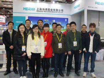 2018年3月在上海舉辦的展覽